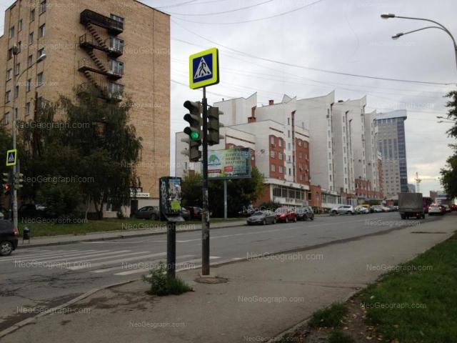 Адрес(а) на фотографии: Гурзуфская улица, 16, 18, Екатеринбург