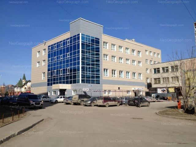 Адрес(а) на фотографии: Техническая улица, 18Б, Екатеринбург