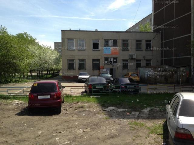 Адрес(а) на фотографии: улица Пехотинцев, 5, Екатеринбург