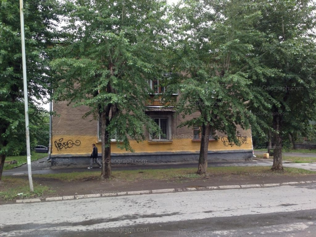 Адрес(а) на фотографии: улица Калинина, 60, Екатеринбург