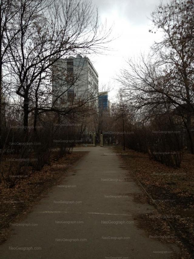 Адрес(а) на фотографии: улица Хохрякова, 104, Екатеринбург