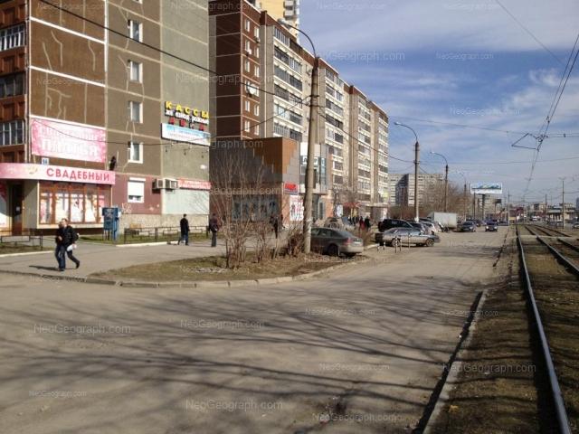 Адрес(а) на фотографии: Техническая улица, 14, 16, Екатеринбург