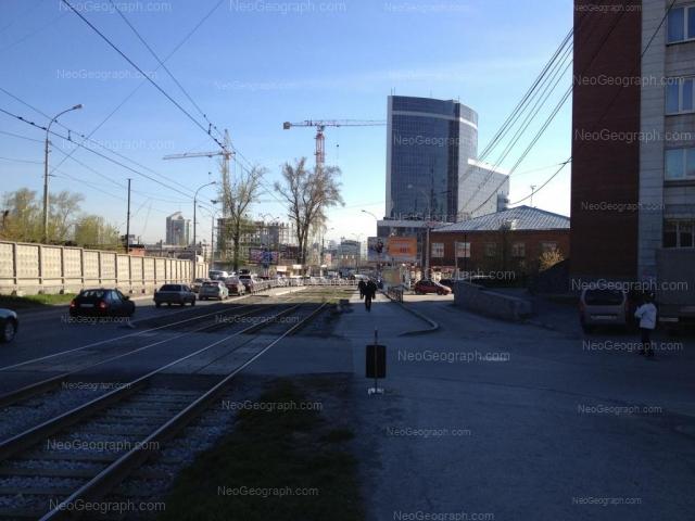 Address(es) on photo: Radischeva street, 28, 51, 53/1, Yekaterinburg