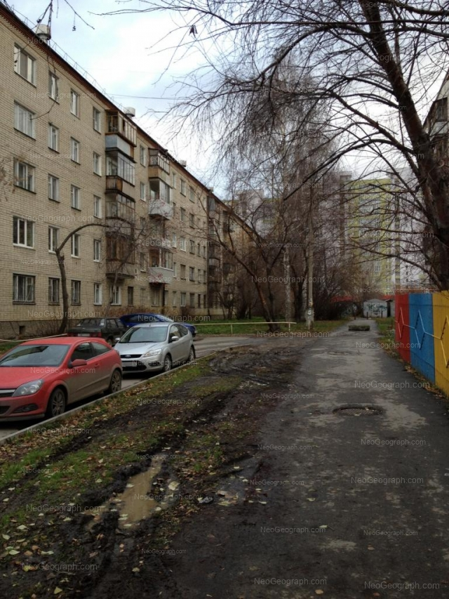 Address(es) on photo: Uktusskaya street, 47, Yekaterinburg