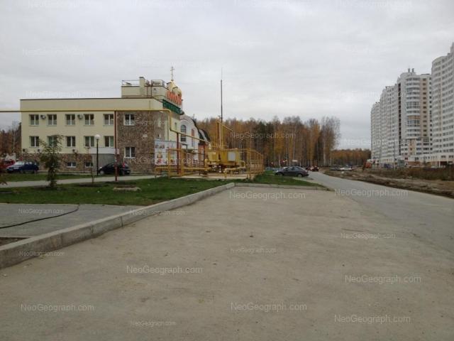 Адрес(а) на фотографии: улица Чкалова, 239, 244, 246, Екатеринбург