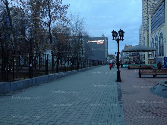 Адрес(а) на фотографии: улица Вайнера, 48, Екатеринбург