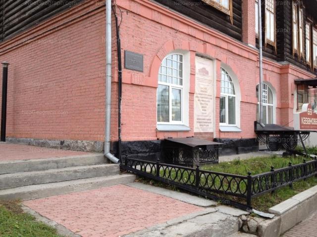 Адрес(а) на фотографии: улица Карла Либкнехта, 2, Екатеринбург