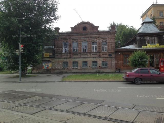 Адрес(а) на фотографии: улица Кирова, 1, 3, Екатеринбург