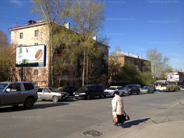 Адрес(а) на фотографии: Гурзуфская улица, 17, 19, 21, Екатеринбург