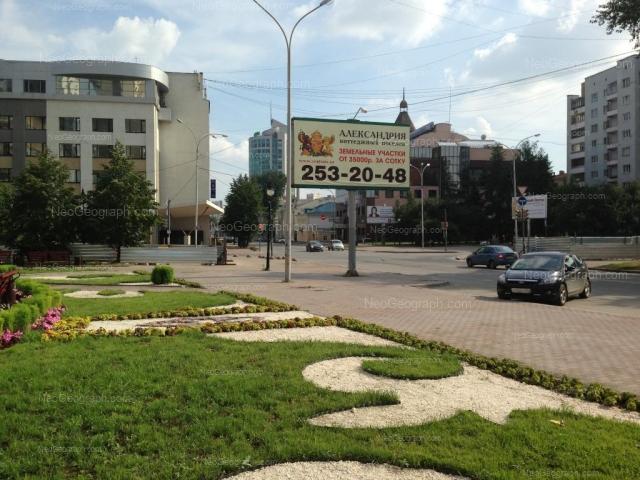 Адрес(а) на фотографии: проспект Ленина, 20а, Екатеринбург