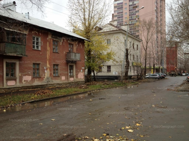 Address(es) on photo: Sulimova street, 53, Yekaterinburg