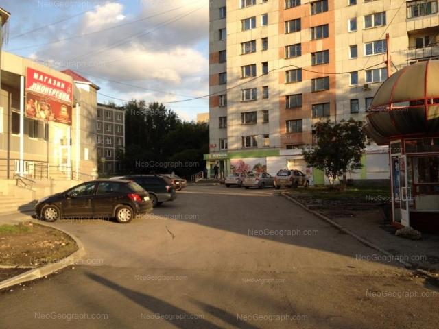 Адрес(а) на фотографии: улица Смазчиков, 2, 2А, 4, Екатеринбург