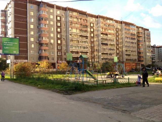 Адрес(а) на фотографии: Родонитовая улица, 5, Екатеринбург