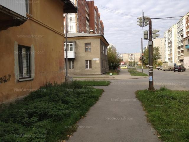 Адрес(а) на фотографии: улица Циолковского, 76, Екатеринбург