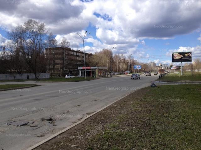 Адрес(а) на фотографии: Таватуйская улица, 5, 9, Екатеринбург