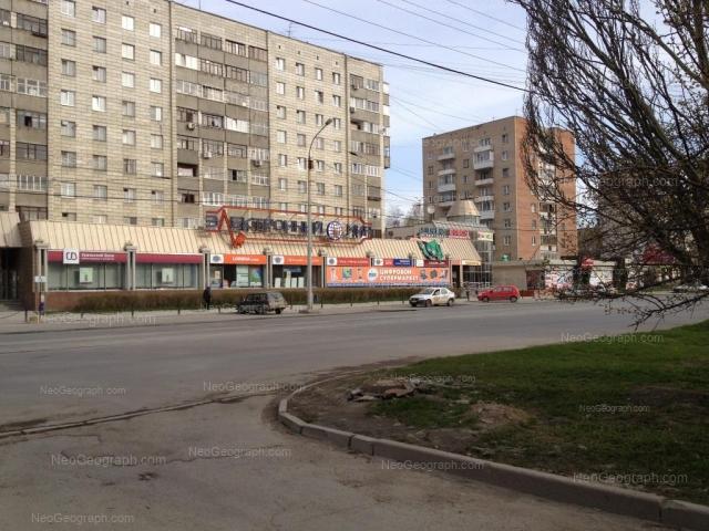 Адрес(а) на фотографии: Белореченская улица, 14, 16, 18А, Екатеринбург