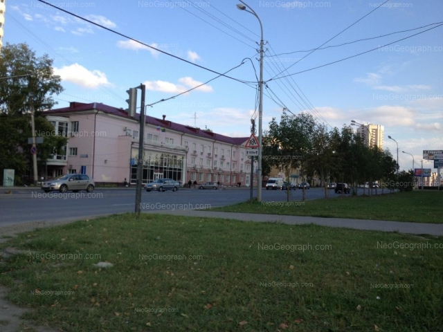 Address(es) on photo: 8 Marta street, 177, 179, Yekaterinburg