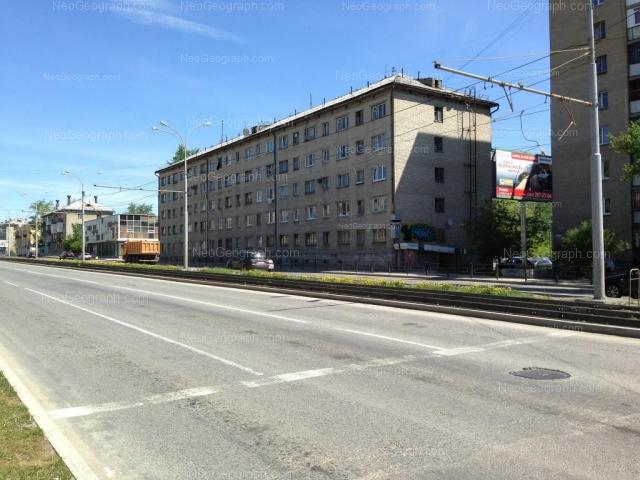 Адрес(а) на фотографии: Донбасская улица, 24, 26, 28, Екатеринбург