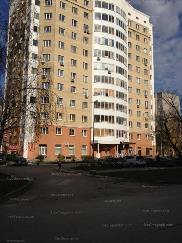 Адрес(а) на фотографии: улица Черняховского, 43, 45А, Екатеринбург