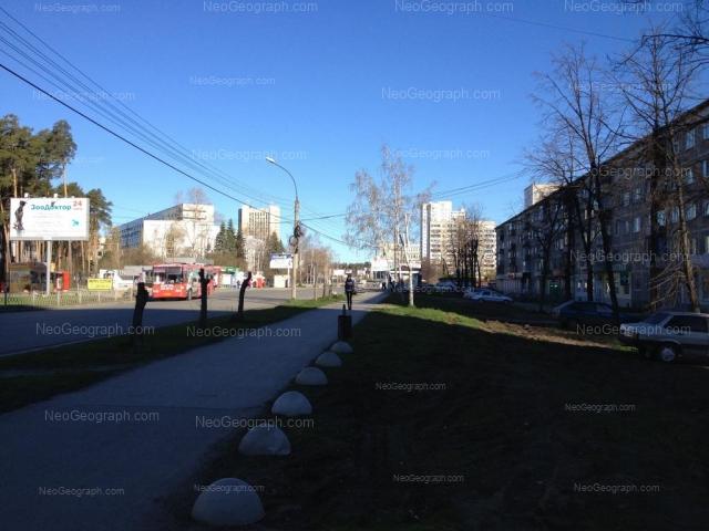 Address(es) on photo: Vogogradskaya street, 189, 190, 191, 198, Yekaterinburg