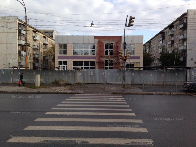 Address(es) on photo: Krauliya street, 78, 80, 80/1, Yekaterinburg