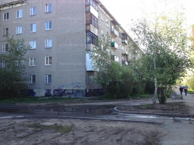 Адрес(а) на фотографии: Волгоградская улица, 37, Екатеринбург