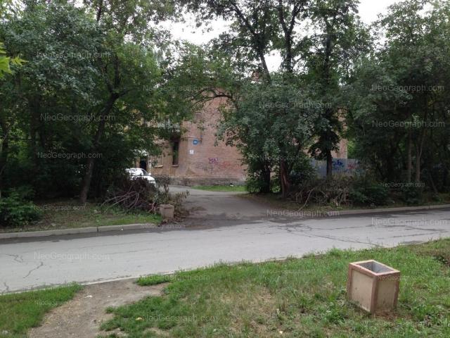 Address(es) on photo: Voikova street, 88, Yekaterinburg