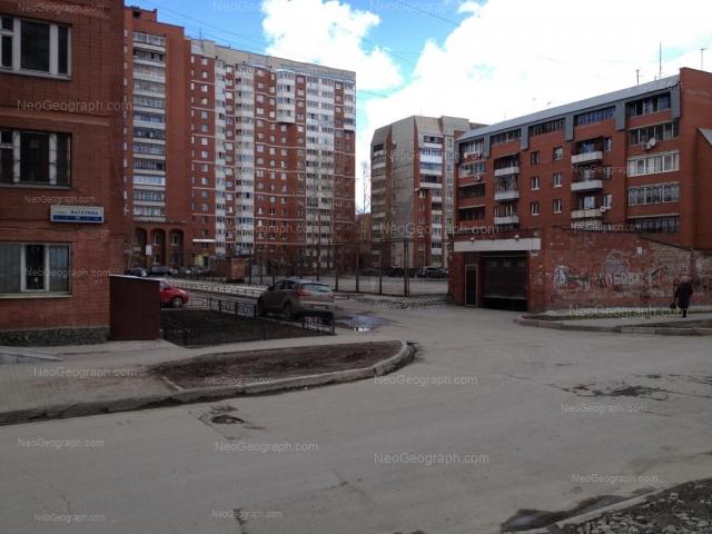 Адрес(а) на фотографии: Таёжная улица, 7, 9, 11, Екатеринбург