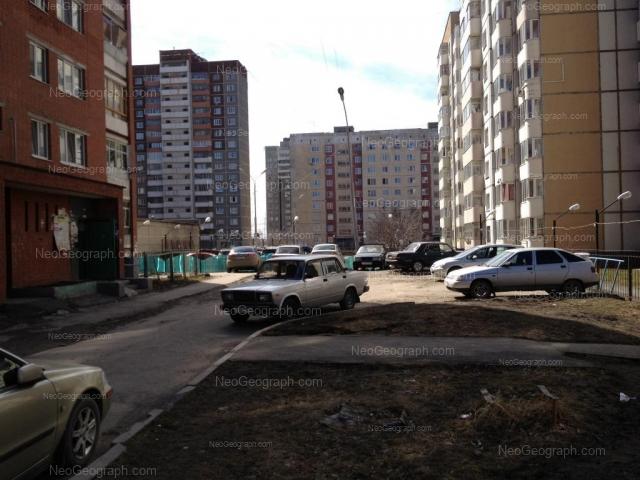 Address(es) on photo: Lesnaya street, 39, Yekaterinburg
