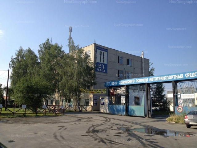 Адрес(а) на фотографии: улица Академика Вонсовского, 1, 1а, Екатеринбург
