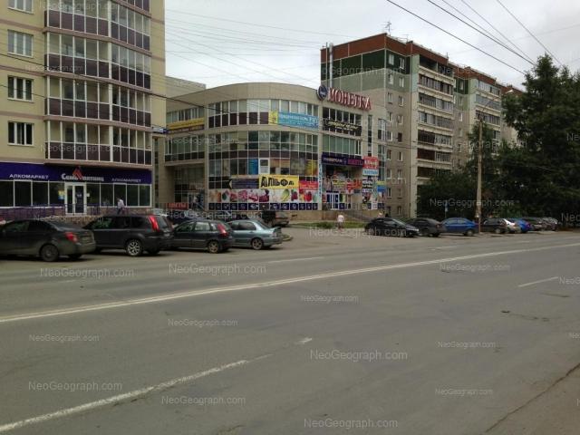 Адрес(а) на фотографии: Таганская улица, 53А, 55, 55А, Екатеринбург