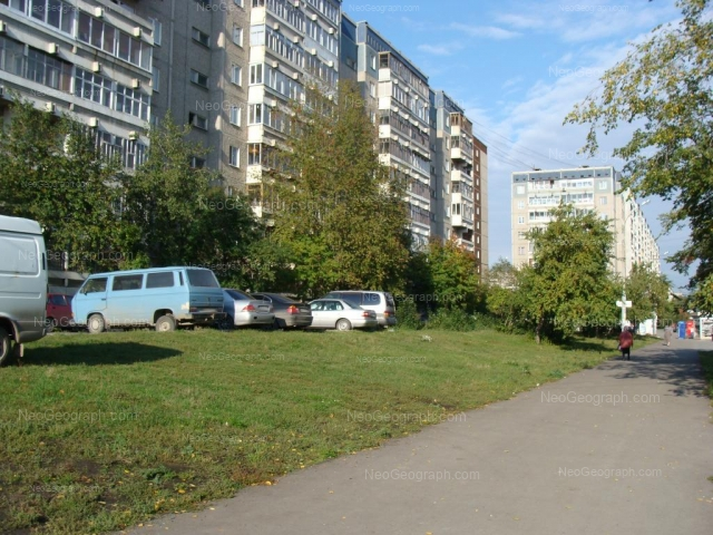 Address(es) on photo: Vogogradskaya street, 29, 31/1, Yekaterinburg