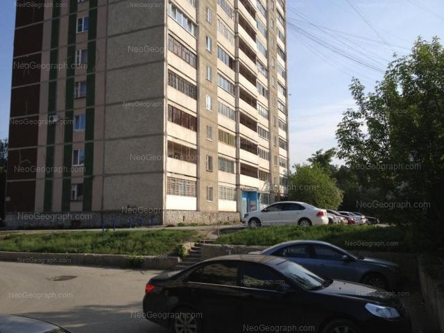 Адрес(а) на фотографии: улица Академика Бардина, 25/1, Екатеринбург