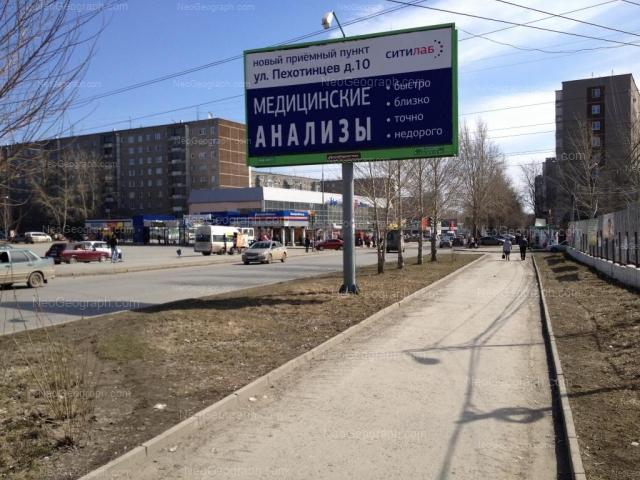 Адрес(а) на фотографии: улица Пехотинцев, 5, 9, Екатеринбург