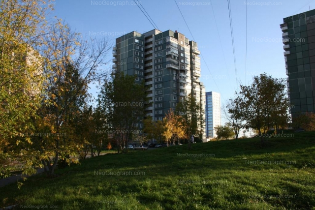 Адрес(а) на фотографии: бульвар Есенина, 5, Екатеринбург