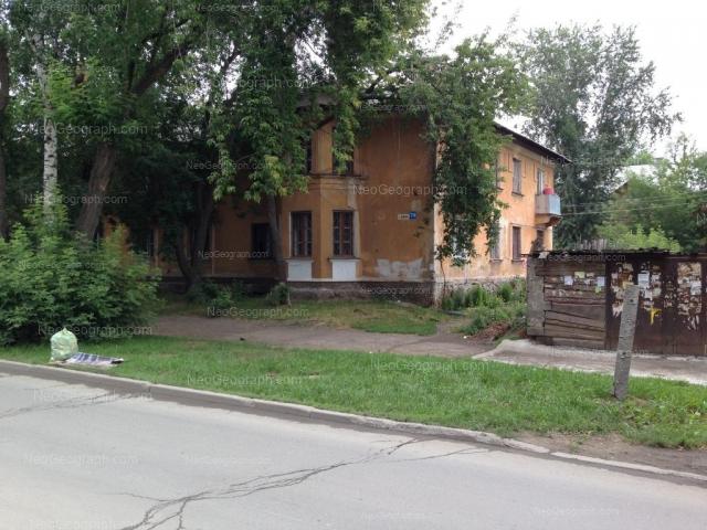 Адрес(а) на фотографии: улица Войкова, 74, Екатеринбург