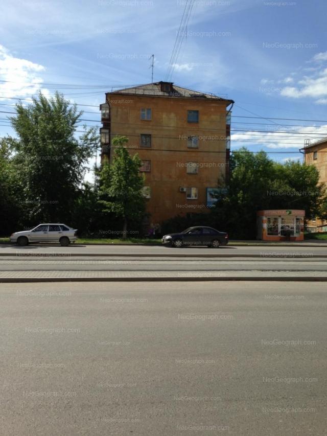 Address(es) on photo: Mashinostroiteley street, 59, 61, Yekaterinburg