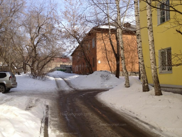 Address(es) on photo: Studencheskaya street, 26, Yekaterinburg
