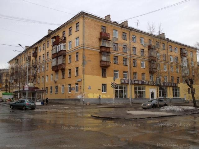 Адрес(а) на фотографии: улица Стачек, 19, 21, Екатеринбург