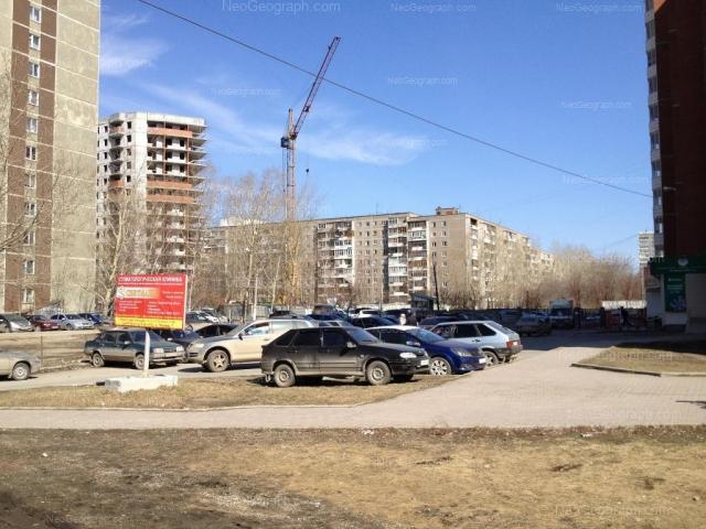 Address(es) on photo: Bebeliya street, 146, Yekaterinburg