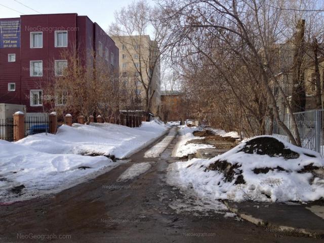 Address(es) on photo: Korolenko street, 7, 9, 11, Yekaterinburg