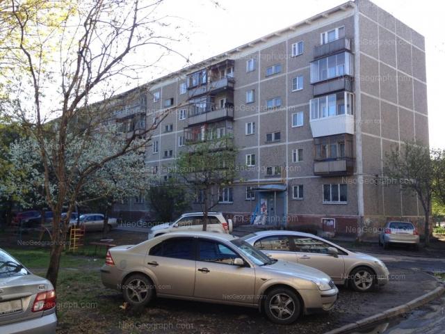 Адрес(а) на фотографии: улица Академика Бардина, 38, Екатеринбург
