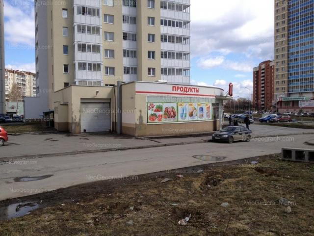 Адрес(а) на фотографии: улица Готвальда, 14а, 18, 21/1, 25, Екатеринбург