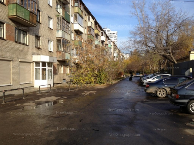 Address(es) on photo: Engelsa street, 31, Yekaterinburg