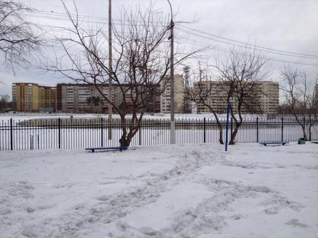 Address(es) on photo: Bilimbaevskaya street, 5, Yekaterinburg