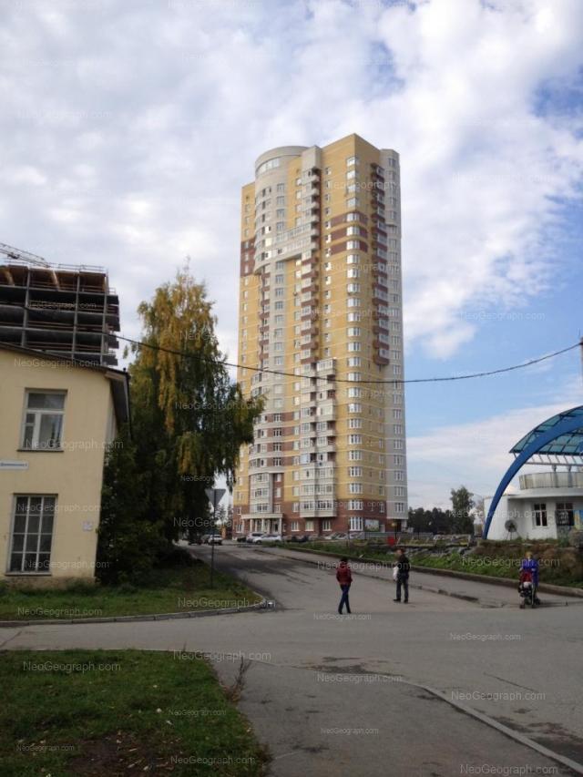 Адрес(а) на фотографии: Дружининская улица, 5, Екатеринбург