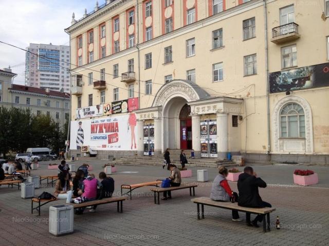 Адрес(а) на фотографии: улица Баумана, 1, 2, Екатеринбург