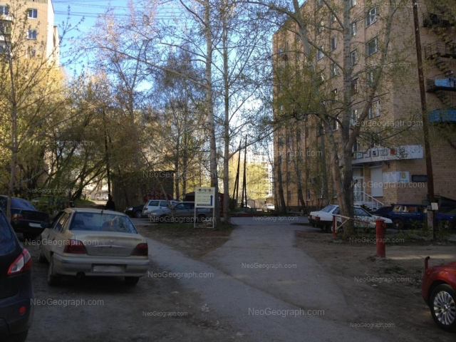 Адрес(а) на фотографии: Гурзуфская улица, 18, 24, Екатеринбург