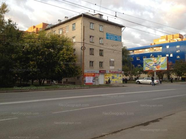 Адрес(а) на фотографии: улица Сулимова, 26, 28, Екатеринбург