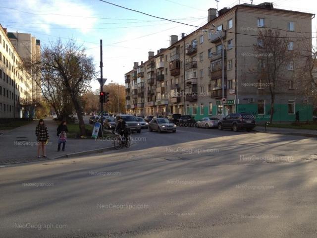 Address(es) on photo: Bolshakova street, 79, 81, Yekaterinburg